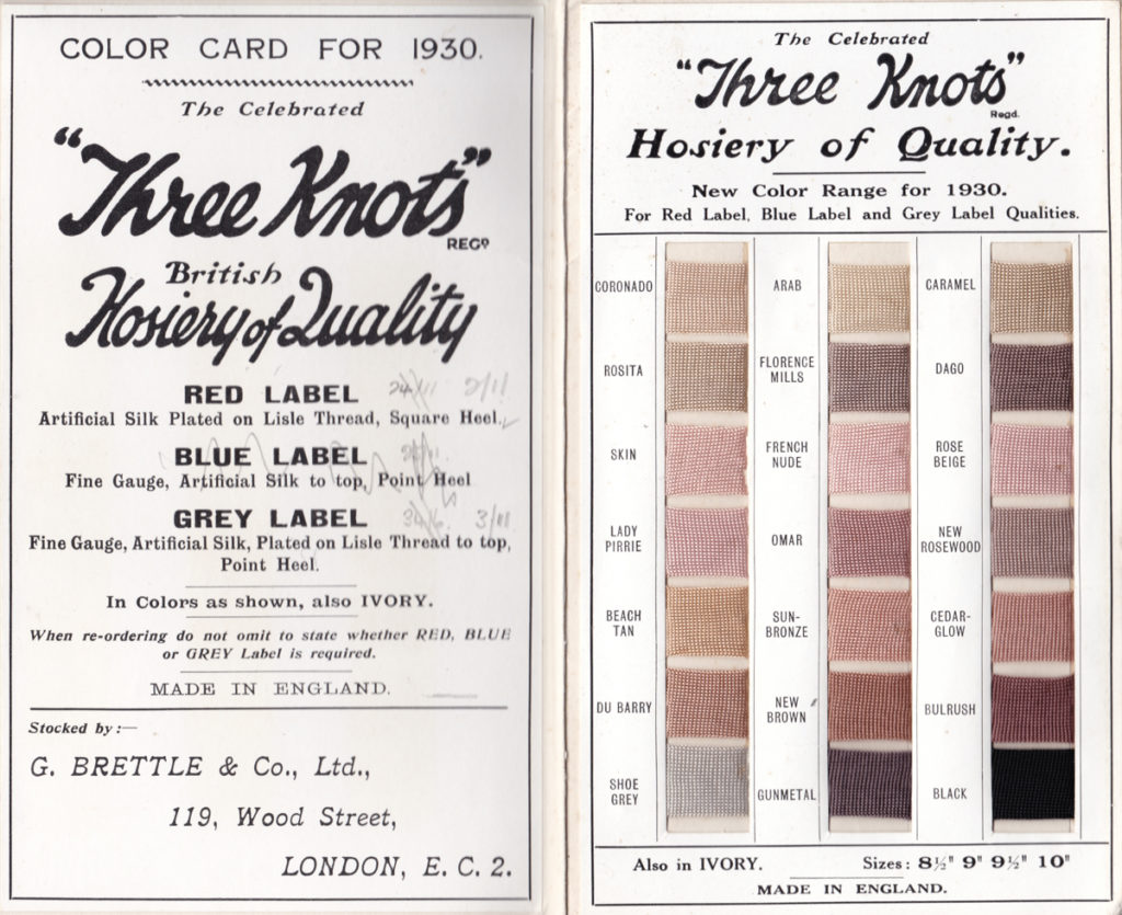 Three Knots Hosiery Colour Sample Card, 1930, Great Britain. The Underpinnings Museum