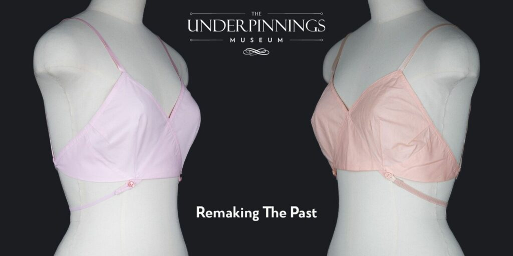 The Underpinnings Museum: Remaking The Past Exhibition. Photography by Tigz Rice